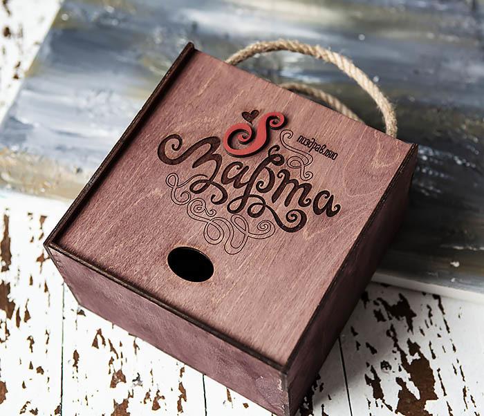 BOX219-3 Фиолетовая коробка для подарков «8 МАРТА» (17*17*10 см) фото 03