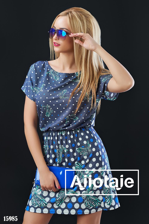 Синее платье мини с вырезом лодочка