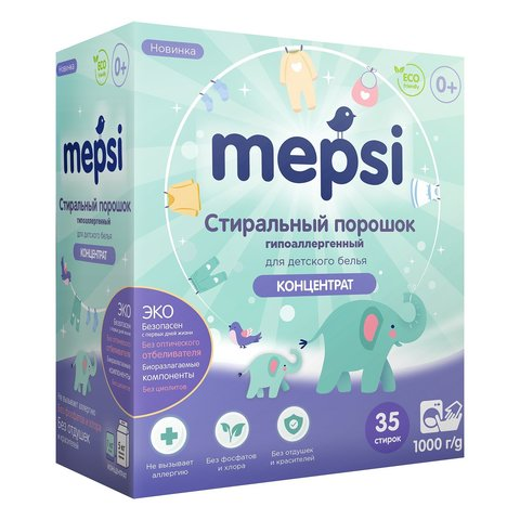 Детский стиральный порошок концентрат Mepsi 1 кг