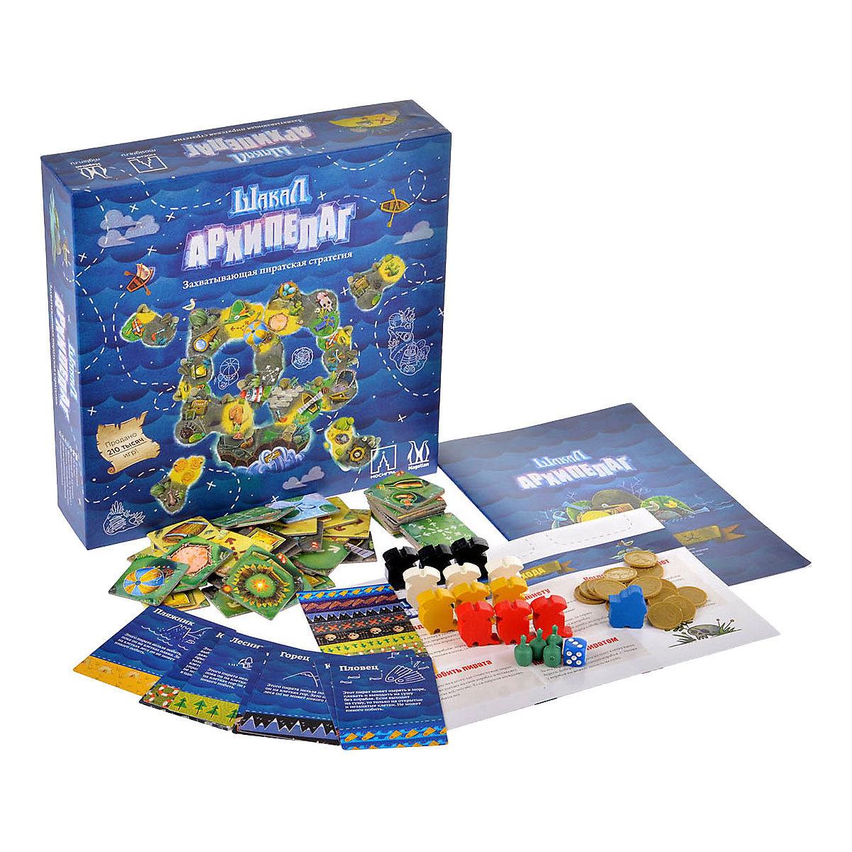 Настольная игра Шакал: Архипелаг. Издание 2020 - комплектация