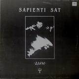 Дым / Sapienti Sat (LP)