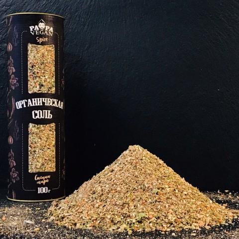 PapaVegan органическая соль 100 г