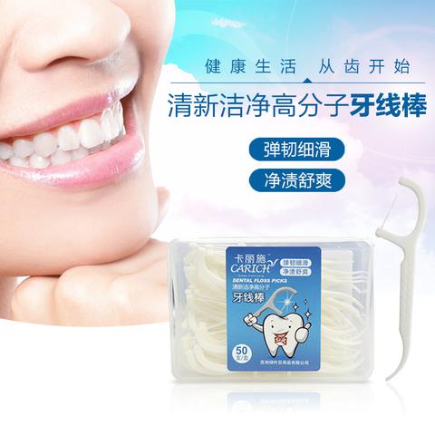 Зубочистки с нейлоновой нитью Carich 50шт в упаковке