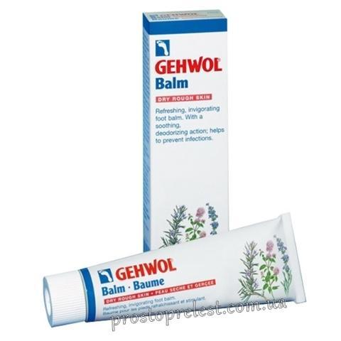 Gehwol Balm For Dry Rough Skin - Тонізуючий бальзам «Авокадо» для сухої шкіри