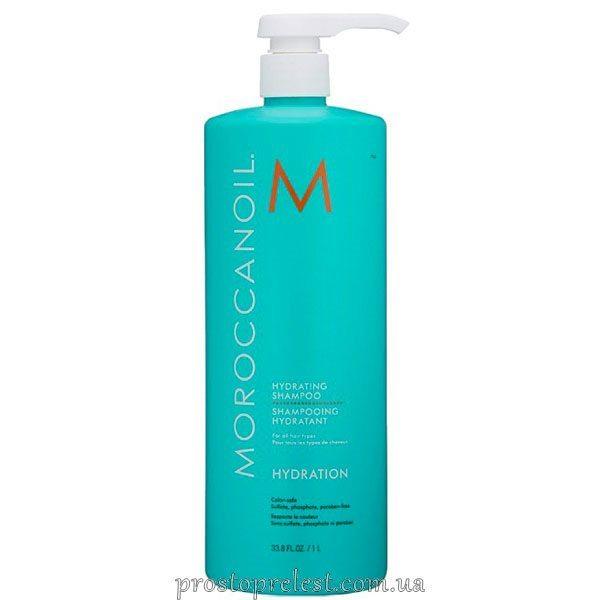 Moroccanoil Hydrating Shampoo - Зволожуючий шампунь