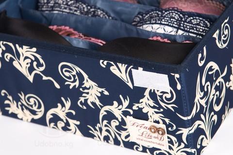 Складной органайзер для бюстгальтеров, 6 ячеек, 32*32*14 см (темно-синий с узорами)