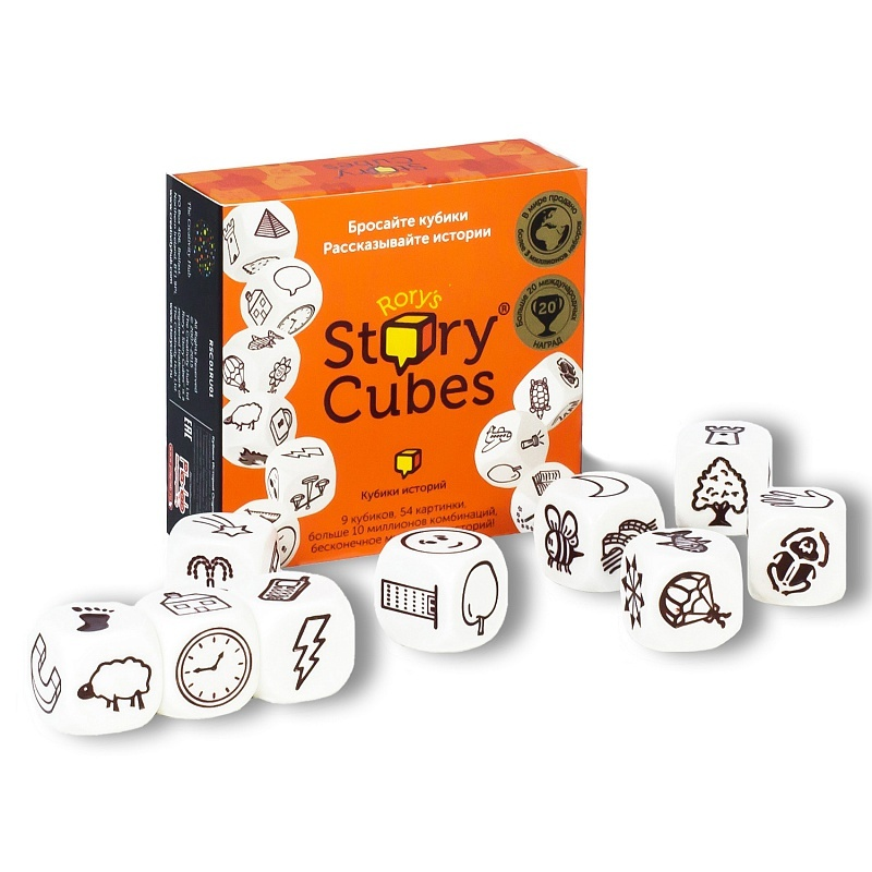 Rory's Story Cubes Кубики Историй