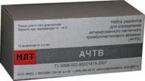 50010194R АЧТВ EcoLine  400 тестов Фасовка 2x10мл+2х10мл