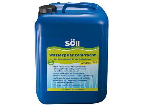 WasserpflanzenPracht 100 л - Удобрение для водных растений
