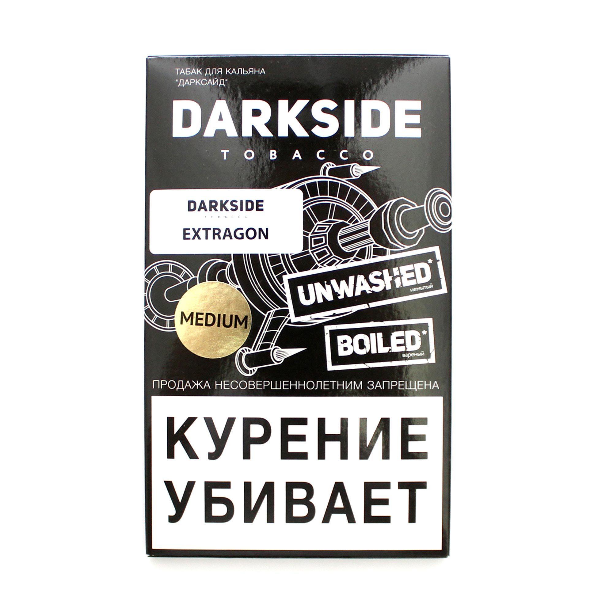 Табак для кальяна Dark Side Medium 100 гр. Extragon