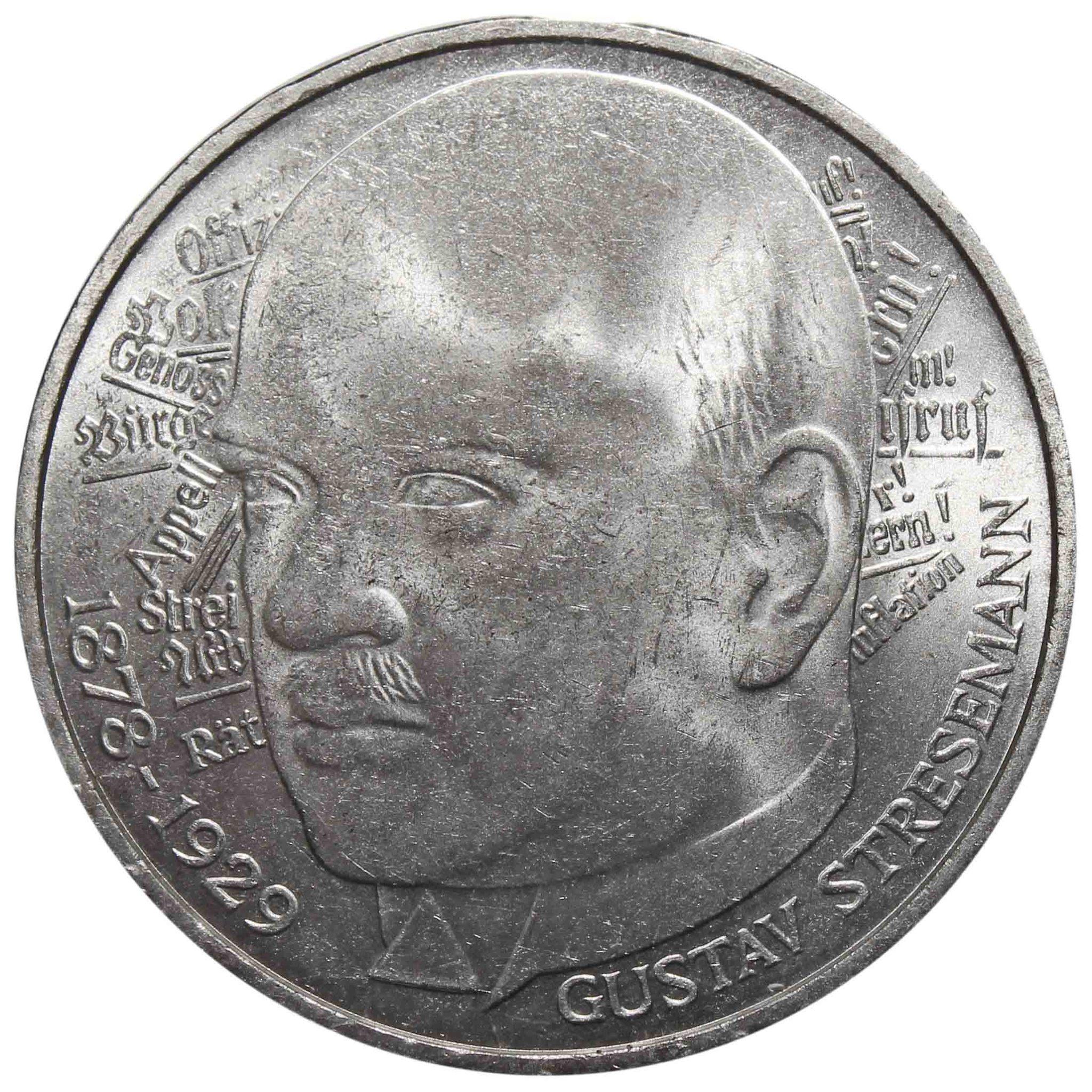 5 марок. 100 лет со дня рождения Густава Штреземана. Германия. (D). Серебро. 1978 год. AU