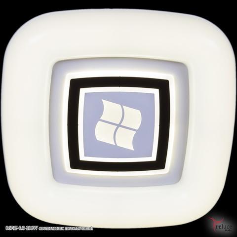 06745-0.3-106W светильник потолочный