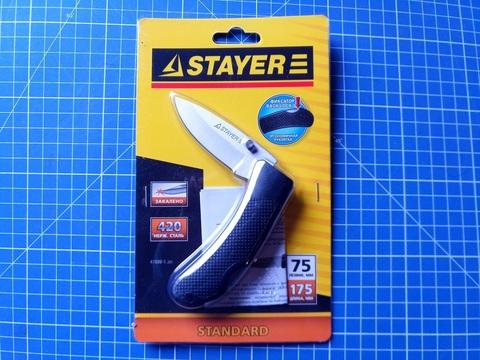 Нож STAYER складной с обрезиненной ручкой, средний