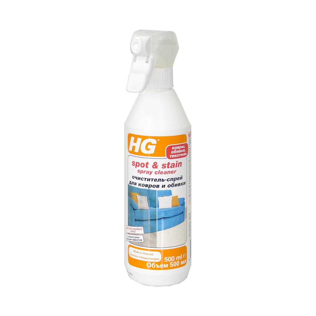 HG Очиститель-спрей для ковров и обивки 0,5 л.