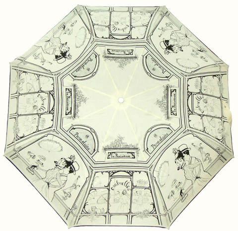 Зонт складной Guy de Jean 3496 Boutique