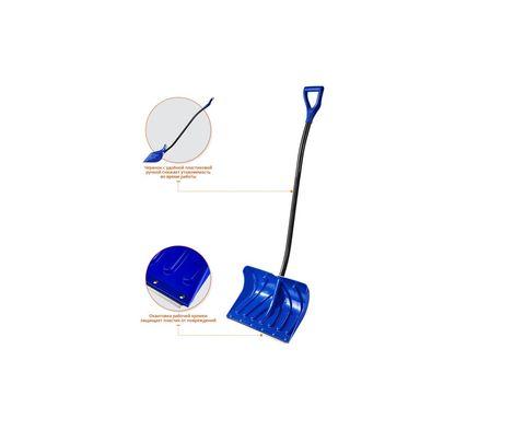 ЗУБР СИБИРЬ лопата снеговая, пластиковая со стальной планкой, эргономичный алюминиевый черенок, V-ручка, 500 мм.