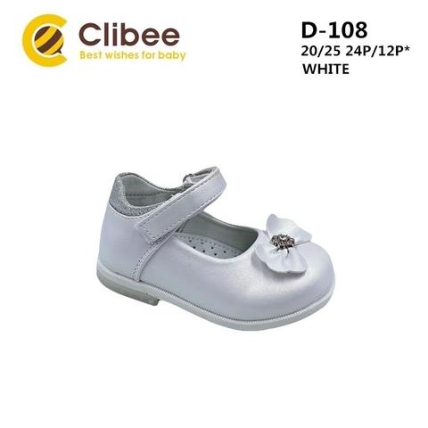 Clibee D-108 White 20-25