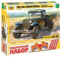 Грузовик ГАЗ-АА «Полуторка»