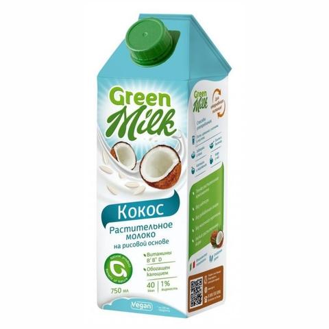 Молоко GREEN MILK Кокос 0,75 л т/п РОССИЯ