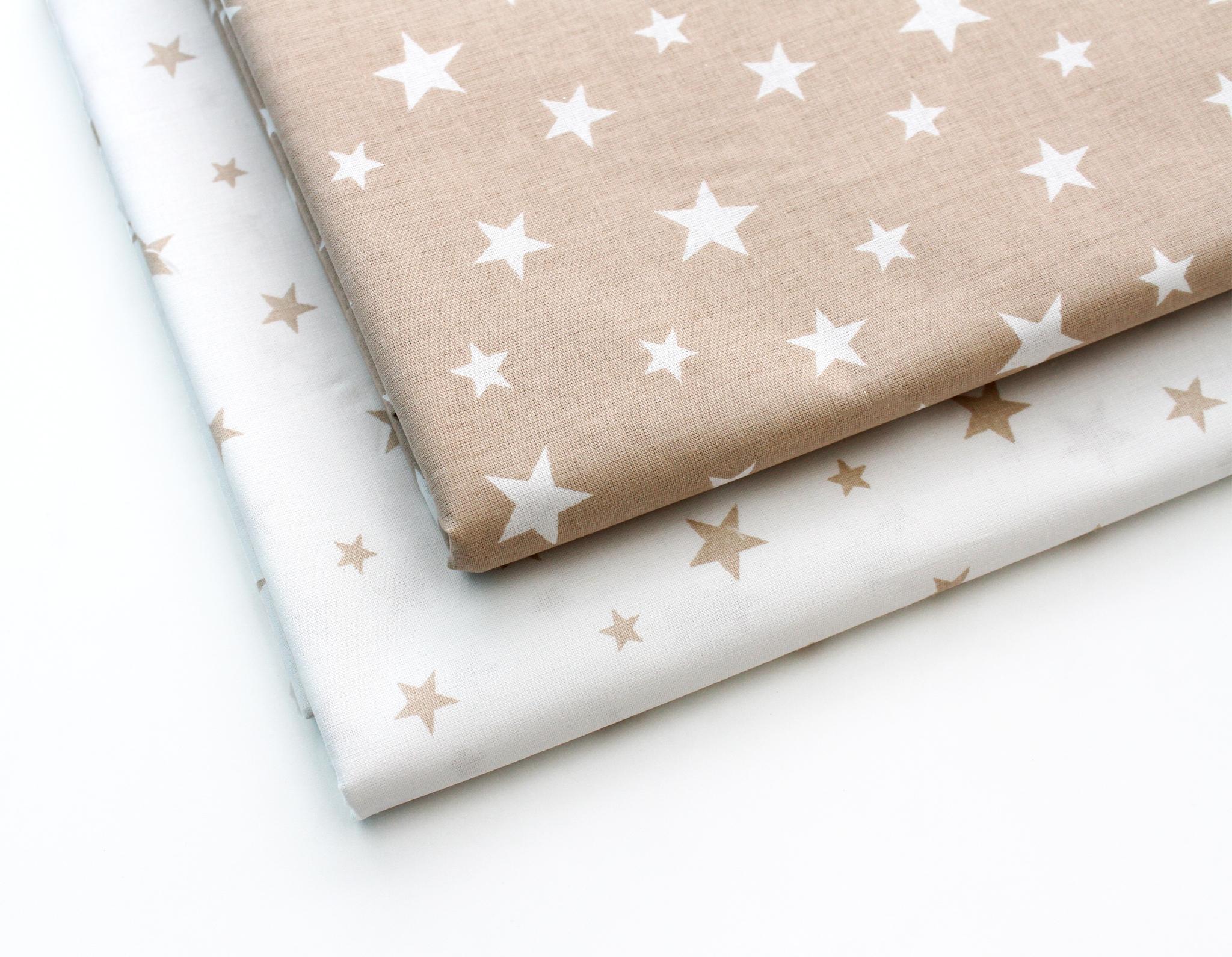 Звезды,бежевый фон,240 см
