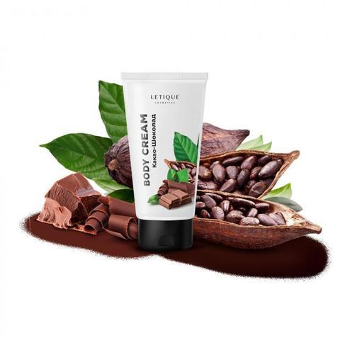 Letique Крем для тела какао-шоколад Body Cream Cacao-Chocolate 200 мл