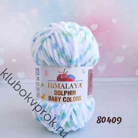 HIMALAYA DOLPHIN BABY COLORS 80409, Белый/голубой/салатовый