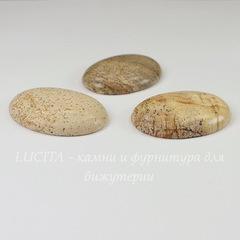 Кабошон овальный Яшма Пейзажная, 40х30 мм