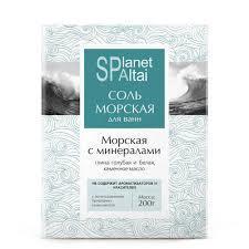 SP соль морская с минералами 200 г.