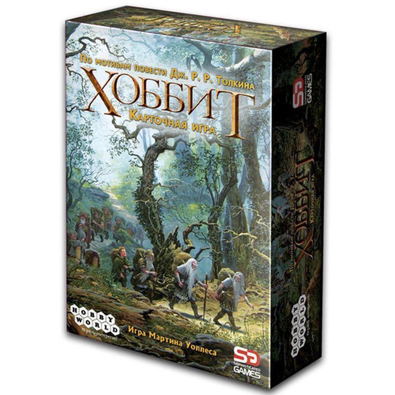 Настольная игра Хоббит. Карточная игра. 2 издание