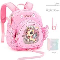 Çanta \ Bag \ Рюкзак Unicorn pink
