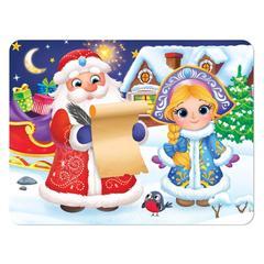 Пазл Дед Мороз и Снегурочка. 24 элемента
