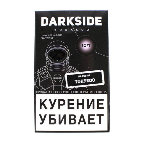 Табак для кальяна Dark Side Soft 100 гр. Torpedo