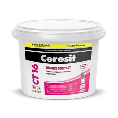 Ceresit CT 16/Церезит ЦТ 16 грунтовка под декоративные штукатурки