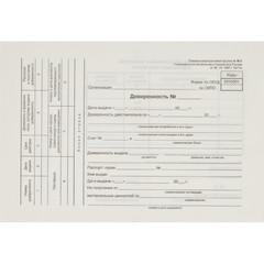 Бланк Доверенность форма М-2 офсет А5 (135x195 мм, 5 книжек по 100 листов, в термоусадочной пленке)