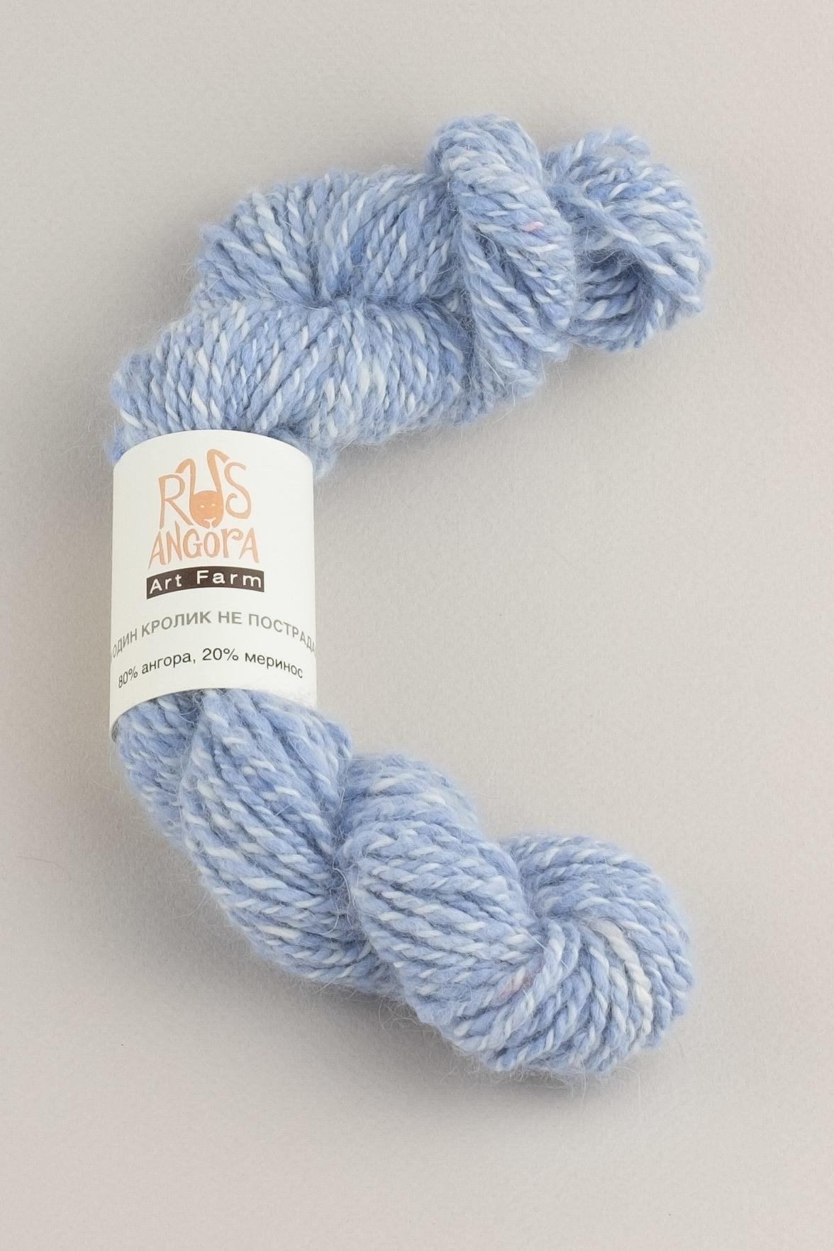 Пряжа из 100% ангоры ручной работы голубой белый меланж