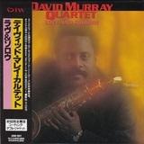 David Murray Quartet / Love And Sorrow (CD)