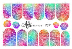 Слайдер наклейки Arti for you №187