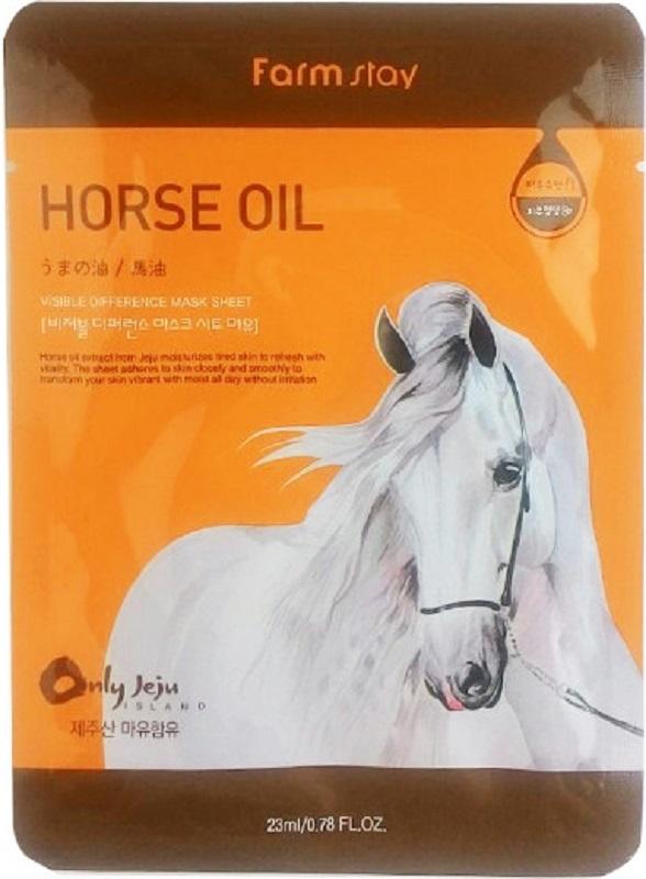 Маска для лица - лошадиный жир FARM STAY  VISIBLE DIFFERENCE HORSE OIL MASK PACK