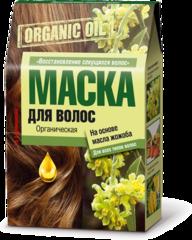 Маска для волос органическая на основе масла Жожоба Восстановление секущихся волос 3x30 мл, ТМ Фитокосметик