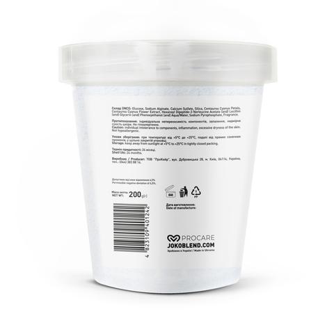 Маска гідрогелева Cornflower Glow Joko Blend 200 г (4)