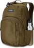 Картинка рюкзак городской Dakine campus m 25l Dusty Mint - 4