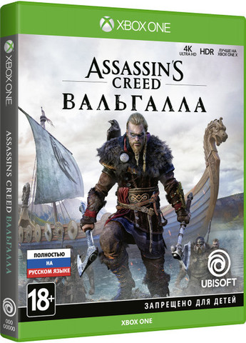 Assassin's Creed: Вальгалла (Xbox, русская версия)