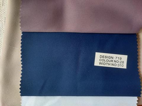 Портьерная ткань блэкаут однотонный люкс. Арт. Т-719-28