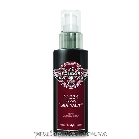 Kondor №224 Spray