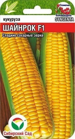Шайнрок F1 5шт кукуруза (Сиб Сад)