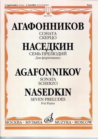 агафонников