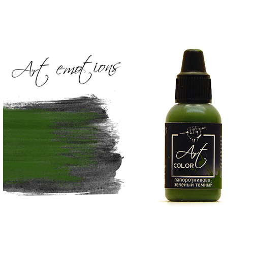 Pacific 88 Art Color P-ART190 Краска Pacific88 ART Color Папоротниково-Зеленая Темная (Dark Fern Green) укрывистый, 18мл P-ART190.jpg