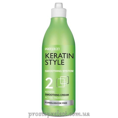 Prosalon Keratin Style Smoothing Cream 2 - Кератиновый разглаживающий крем
