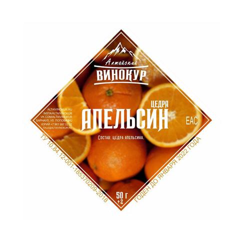 Апельсина цедра, 50 г