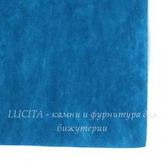Замша искусств., бирюзовая, лист 30х20 см
